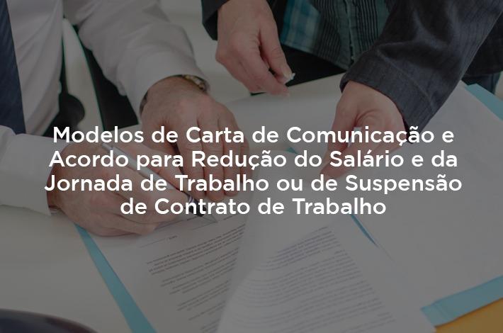 Confira modelos de Carta de Comunicação e Acordo para Redução do Salário e da Jornada ou de Suspensão de Contrato de Trabalho