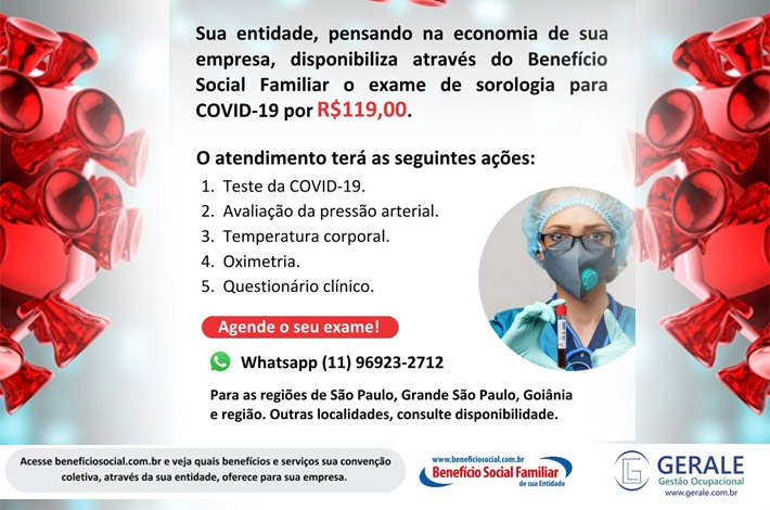 Clube SinHoRes oferece tarifa especial para exame de Covid-19