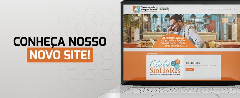 Novo site do SinHoRes está no ar!