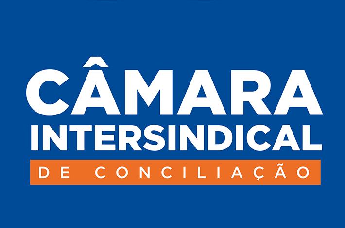 Câmara Intersindical de Conciliação atua na resolução de conflitos entre empregadores e trabalhadores do setor